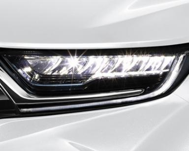 Tìm hiểu về đèn pha tự động ôtô