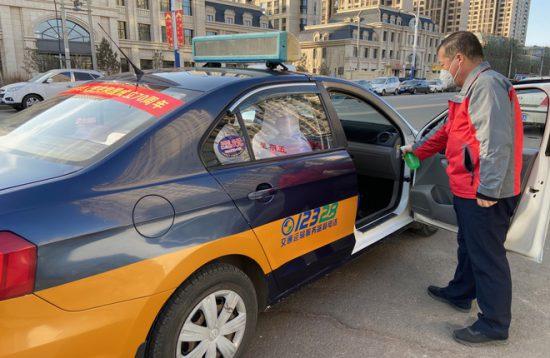 Người Trung Quốc tăng cường mua ôtô trong mùa dịch